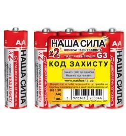 Батарейка  НАША СИЛА R03, ААА, G3, 4шт трей 4/60/2400 цена за 4 шт.