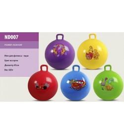 Мяч для фитнеса ND007 (60шт) гири  (5 видов) 45см 420г