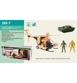 Вертолет батар 286-7 (48шт/2) в коробке 35*9,5*15см
