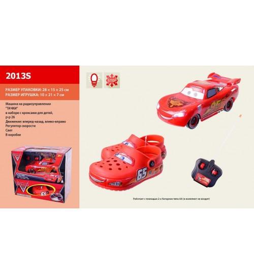 Машина на р/у  2013S (18шт) в компл кроксы д/детей р-р:26, в кор.28*15*25см