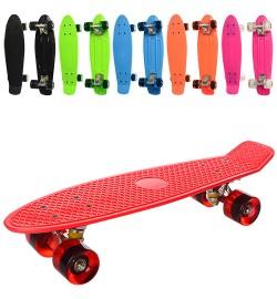 Скейт MS 0848-1 (12шт) пенни, 55,5-14,5см, алюм. подвеска, колесаПУ,6 цветов, 2вида,разобр,в кульке