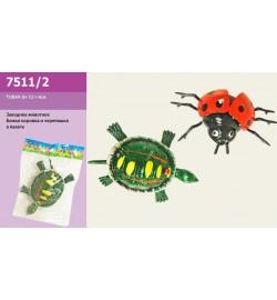 Заводное животное 7511/2 (1303328-9) (600шт/2) 2вида,в пакете 9,5*6*3см