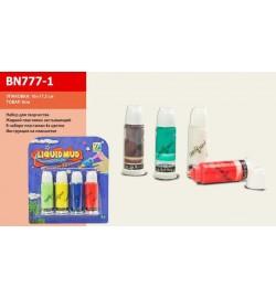 Пластилин-жидкий BN777-1 (144шт/2) 4 цвета запасные катриджи, на планшетке