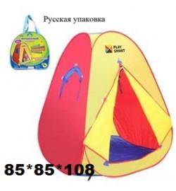 RUS Палатка PLAY SMART 3030 в сумке 85*85*108 ш.к./18/