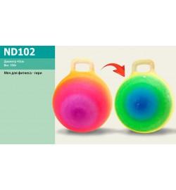 Мяч для фитнеса ND102 (80шт) цвет радуга,гири, 45см 350г