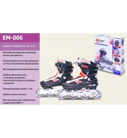 Ролики EM-006 (6шт) ЧЕРВОНИЙ L(40-43)метал. рама,кліпса,шнурок,світло,колеса PU,ABEC-5,