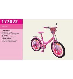 Велосипед 2-х колес 20'' 172022 (1шт) со звонком,зеркалом,руч.тормоз,без доп.колес