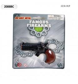 Пистолет-брелок  2088BC (384шт/8) пласт.корпус, р-р пистолета 8,5*6см, на планшетке 12,5*15см