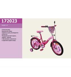 Велосипед 2-х колес 20'' 172023 (1шт) со звонком,зеркалом,руч.тормоз,без доп.колес