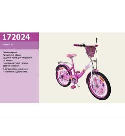 Велосипед 2-х колес 20'' 172024 (1шт) со звонком,зеркалом,руч.тормоз,без доп.колес