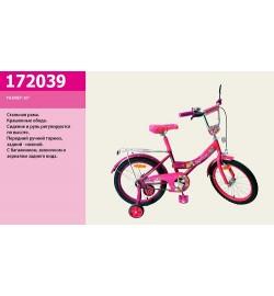 Велосипед 2-х колес 20'' 172039 (1шт) со звонком,зеркалом,руч.тормоз,без доп.колес