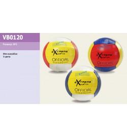 Мяч волейбол VB0120 (100шт)