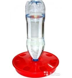 Поилка  під поліетиленову пляшку до 2 л.