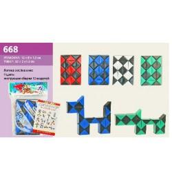 Логика-змейка 668 (720шт/2)  товар(32*2*1,5),  в пакете 12*8*1,5см