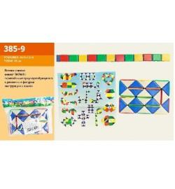 Логика-змейка 385-9 (1065951) (480шт) аналог TATA010,  товар (45 см)в пакете 9*6*2,5см