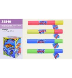 Водяной меч 35540 (6уп по 24шт) 4 цвета, 40см, в боксе 31*21*40см