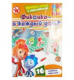 Набор для творчества с мягкими наклейками, ФИКСИКИ VT4206-25