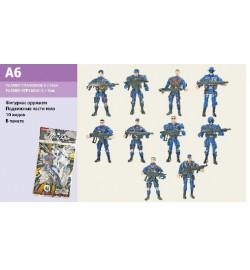 Полицейский набор A6 (1152шт/4) солдатики, оружие, 2 вида, 10 героев, в пакете 5*1*9см