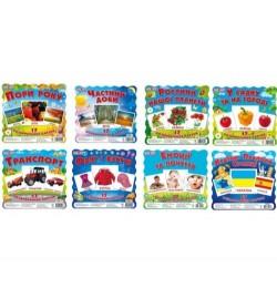 Карточки мини 1001-1