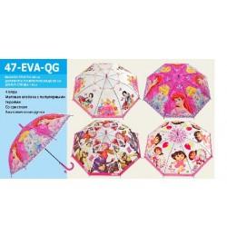 Зонт 47-EVA-QG (100шт) 4 вида, клеенка с рисунком,в пакете 47 см
