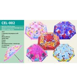 Зонт CEL-002 (60шт) 5 видов, с рисунком, в пакете 50см