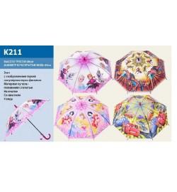 Зонт K211 (60шт/5) 4 вида, м/г, в пакете 49 см