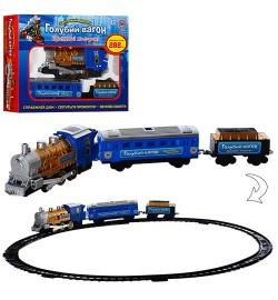 ЖЕЛ Д 70144 (611) (24шт) Голубой вагон, муз, свет, дым, длина путей 282см, в кор-ке, 38-26-7см