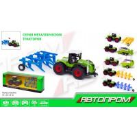 Трактор металл 7786-1 (72шт/2)