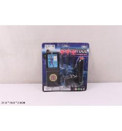 Полицейский набор 169GB лист 21*2*19 ш.к./576/