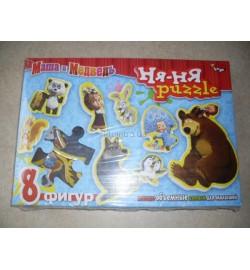 Пазлы  Ня - ня  Маша и Медведь