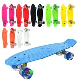 Скейт MS 0848-2 (16шт) пенни,56,5-14,5см(пласт-антискольз),алюм.подв,колПУ-св,подшABЕС-7,8цв,разобр