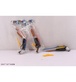 Пистолет HY095 (360шт/3) с резиновыми пульками, в пакете 24*7*4см