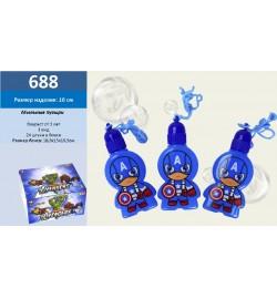 Мыльные пузыри 688 (YY93100) (16уп по 24шт)1 вид,в боксе 10,5*18*15см