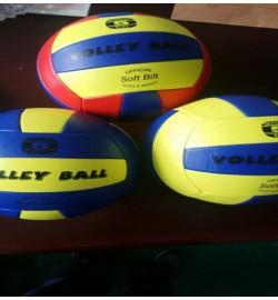 Мяч волейбол YW18001 (50шт) PVC 280 грамм, 3 цвета