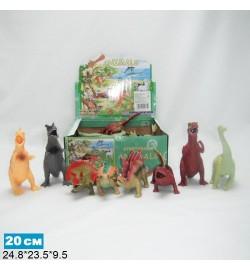 Динозавр Гонконг A016P тянучка 11