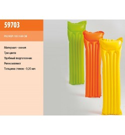 Матрац 59703 (24шт) 3 цвета 183-69 см уплотненный