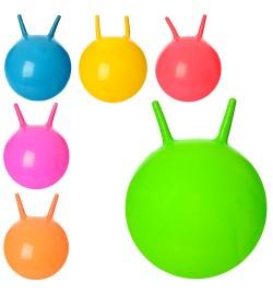 Мяч для фитнеса MS 0938 (25шт) с рожками, 38см, 310г, 6 цв, в кульке,16-15-3см