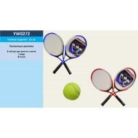 Теннис YW0272 (30шт) 2 ракетки + мяч, в чехле 52 см