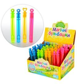 Мыльные пузыри MB 002 (576шт) не лопаются, 10,5см, 48шт(4 цвета) в дисплее,15,5-12-11см