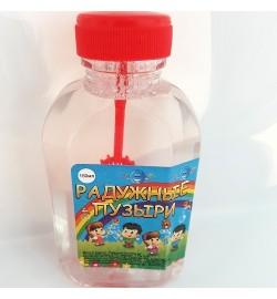 Пузыри Радужные 150мл