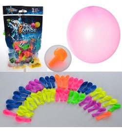 Шарики MK 0722 (96шт) для игры с водой, насос, 50шт в кульке, 14-24-3см