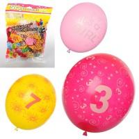 Шарики надувные MK 0695-2 (100шт) 12дюймов,цифры0-9,мальчик-девочка,микс цв,50шт в кульке,18-20-2см
