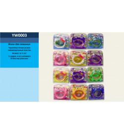 Маска для плавания YW0003 (48шт) 3 вида, в пакете