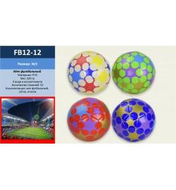 Мяч футбол FB12-12 (30шт) размер 5, 320 грамм, 4 цвета, микс, сетка, иголка