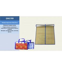 Подстилка GM1709 (50шт) 90*170 см, 4 цвета коврик