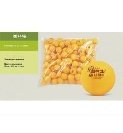 Теннисные мячики R07446 (TB0102) (140шт в пакете) 38мм