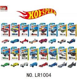 Набор моделек LR1004/1463928