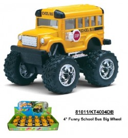 Модель автобус KT4004DB 4
