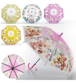 Зонтик детский MK 0528 (60шт) длина54см,трость67см,диам.85см,спица48,5см,клеенка,5видов