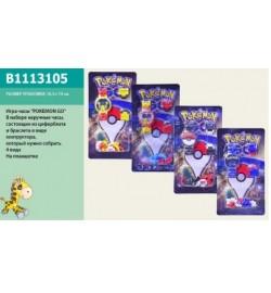 Игра-часы B1113105 (960шт/2) Pokemon Go 4вида, на планшетке 10,5*19см